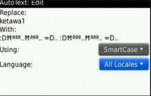 autotext BBM